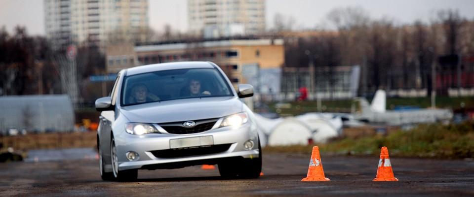 Основы безаварийного вождения