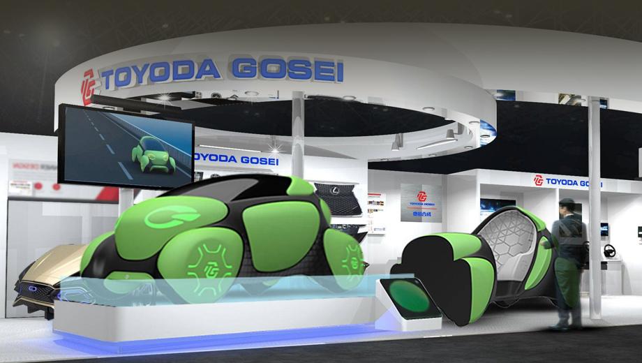 Концепт Toyoda Flesby II надуется на Токийском автошоу