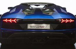 Юбилей Lamborghini в Японии украсили уникальные Авентадоры