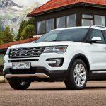 Ford Explorer в России подешевел на 100 тысяч рублей
