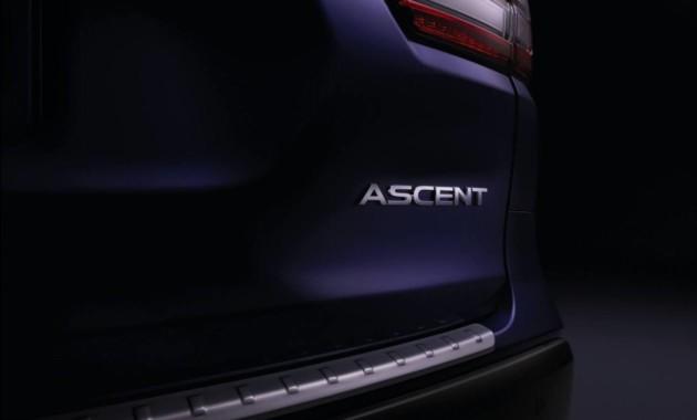Subaru представит новый кроссовер в декабре