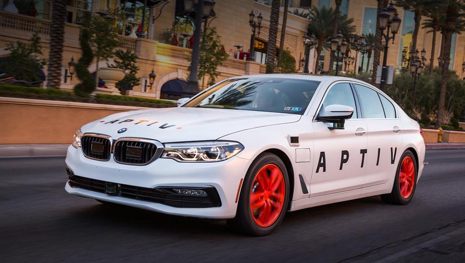 Гигант Delphi создал для беспилотников новый бренд Aptiv