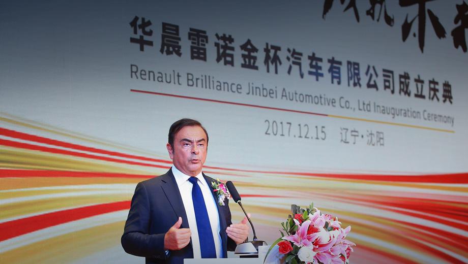 Группа Renault и компания Brilliance создали предприятие в Китае