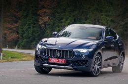 Фирма Maserati временно остановила производство