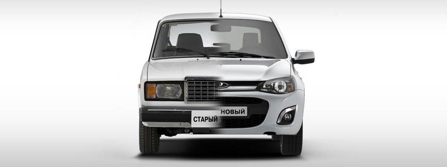 Компания АвтоВАЗ возобновила программы утилизации и trade-in
