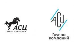 Компания «Автоспеццентр» представила новые логотип и фирменный стиль