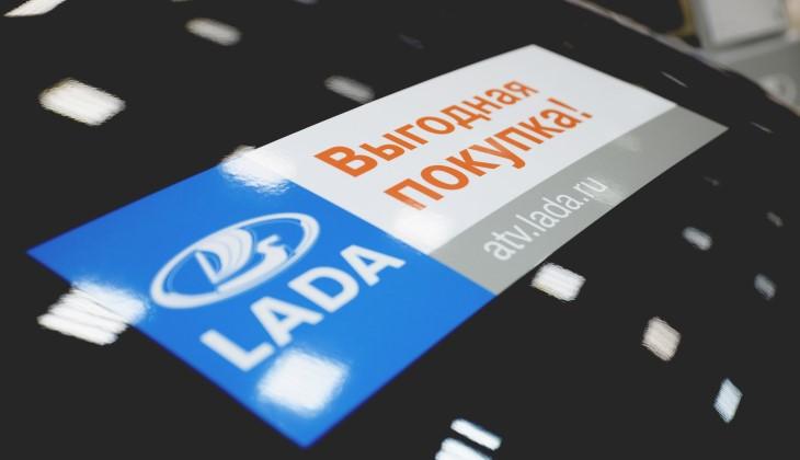 Автомобили «Лада» снова можно купить со скидками