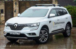 Тест-драйв кроссовера Renault Koleos
