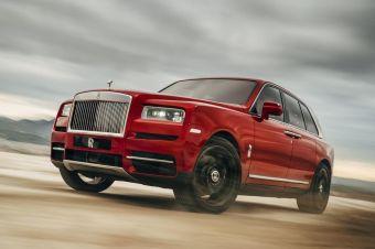 Rolls-Royce Cullinan представили официально
