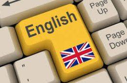 Сложно дается иностранный язык?