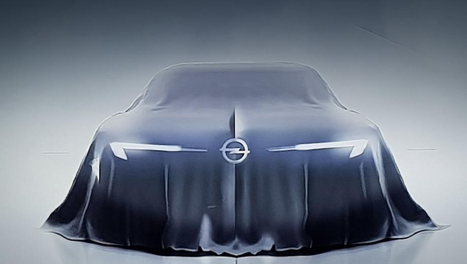 Марка Opel подготовила к премьере загадочный концепт