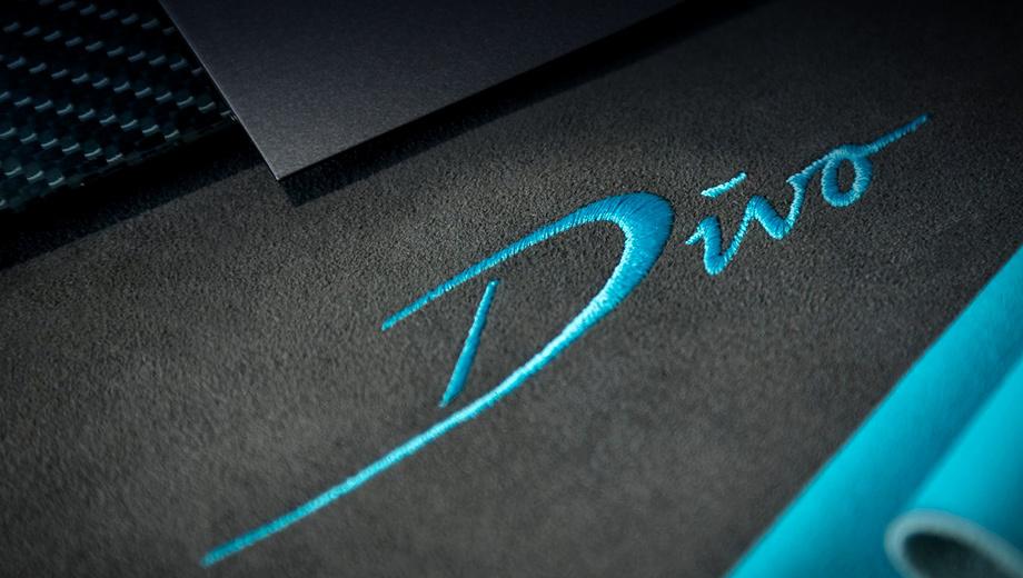 Суперкар Bugatti Divo вернёт марку к игре с кузовами