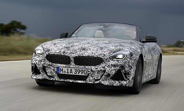 Грядущая мировая премьера BMW: модель не названа, но и все и так уже догадались