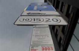 Власти Москвы пообещали не повышать цены на парковку