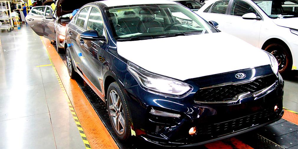 В России стартовало производство нового Kia Cerato