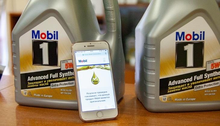 Как смартфон поможет автовладельцам определить подлинность моторного масла