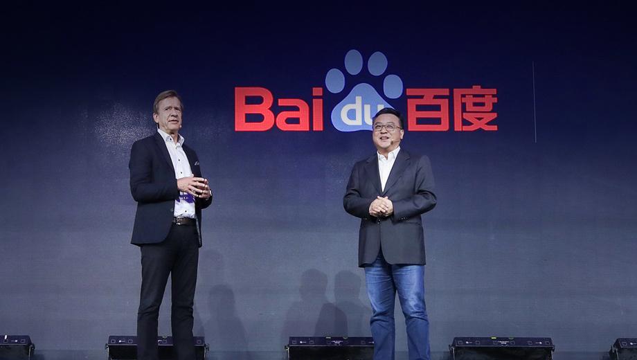 Компании Volvo и Baidu будут вместе делать беспилотники