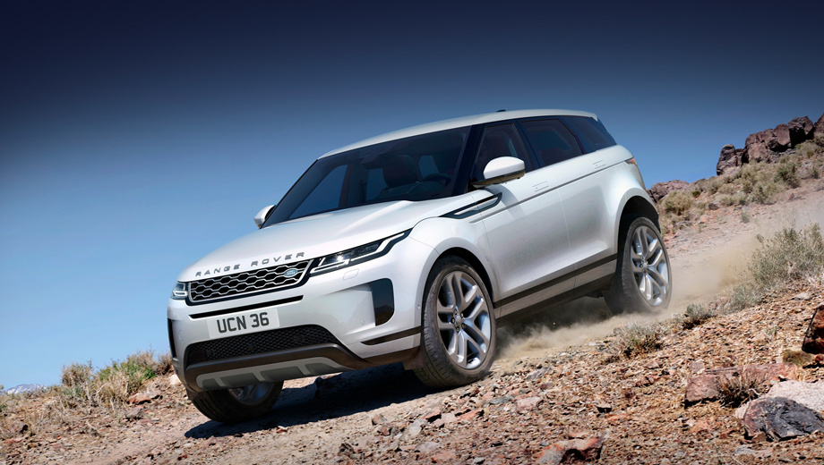 Паркетник Range Rover Evoque извлёк плюсы из новой платформы