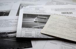 Новый закон об упрощённом списании штрафов ГИБДД: как это будет работать?