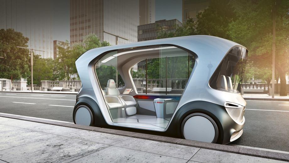 Фирма Bosch подготовила концепт «челночной мобильности»