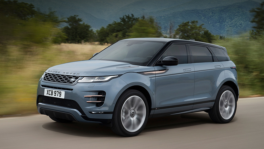 Новый Range Rover Evoque предъявил высокие цены