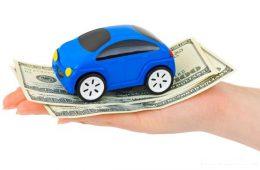 Как взять автокредит без первоначального взноса?