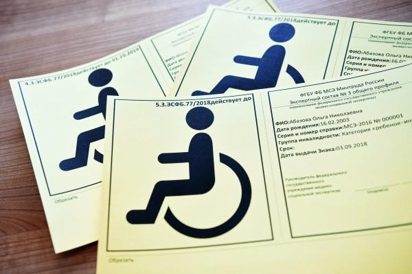 Новые правила выдачи знака «Инвалид» введут в России