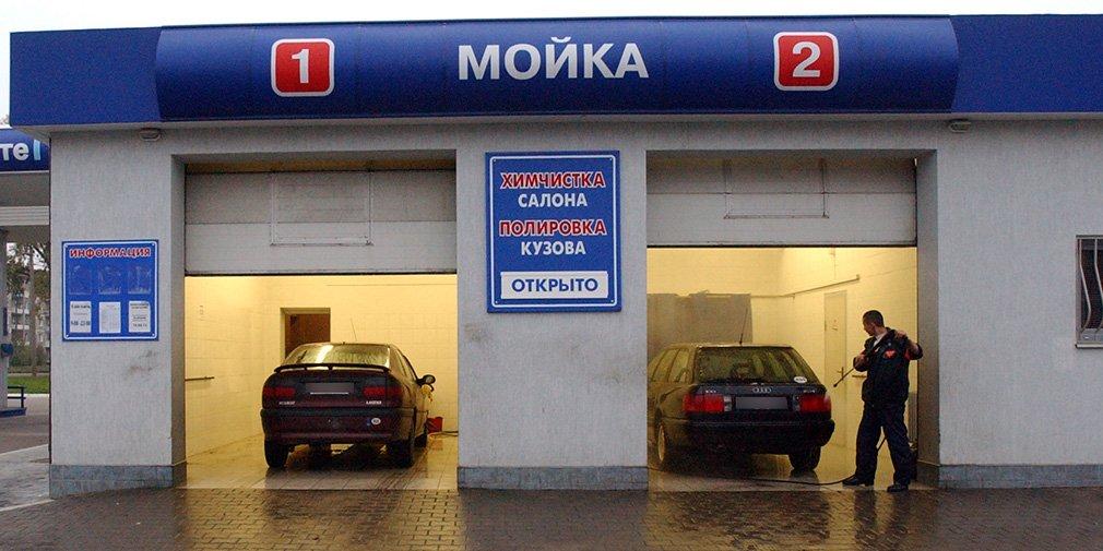 В Москве откроют мойку для беспилотных автомобилей