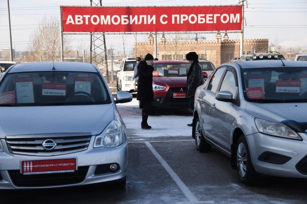 На авто с пробегом россияне потратили за год 2,5 триллиона рублей