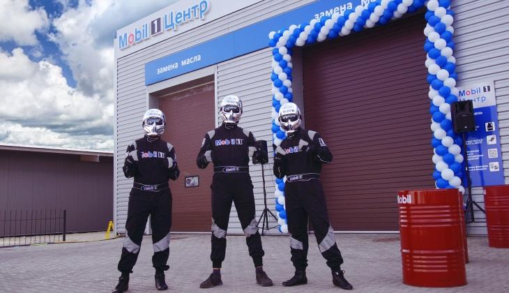 Пятисотый сервисный центр «Mobil 1 Центр» открылся в России