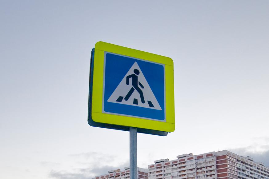 Уменьшенные дорожные знаки привели в суд