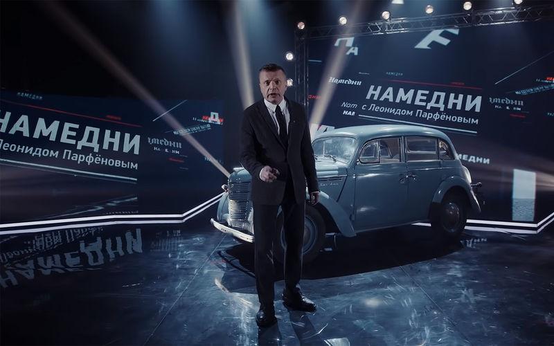 «Намедни» вернулись и рассказали о самом дешевом автомобиле в СССР