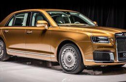 Названо число заявок на покупку автомобилей Aurus