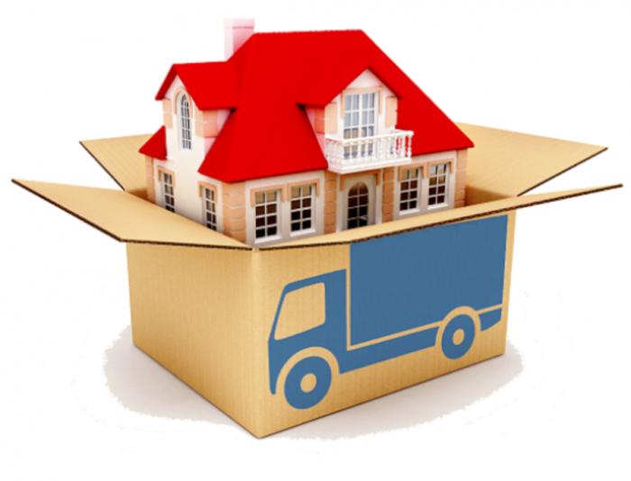 Как удачно переехать в другую квартиру?