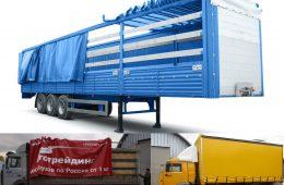 Производство, установка и ремонт тентов в Ярославле: профессиональная помощь «Евротент»