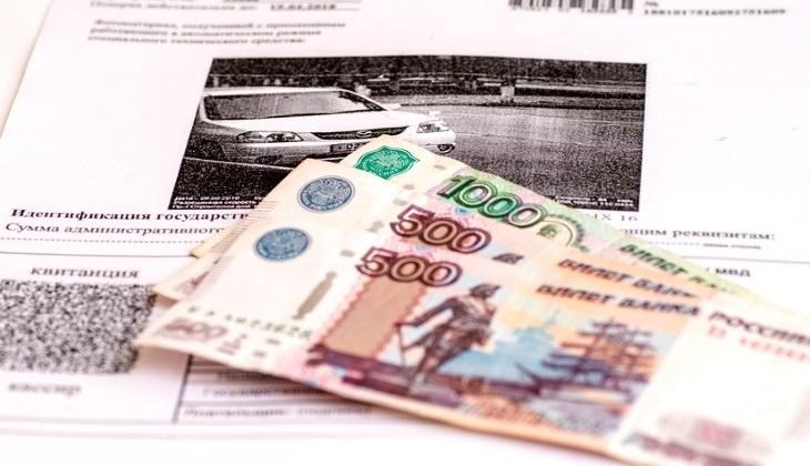 Депутаты Госдумы предложили отменять «старые» штрафы