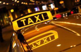 Как начинается работа службы такси