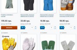 Характеристика и назначение рабочих перчаток
