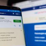 В России разрешат продавать и покупать автомобили через портал госуслуг