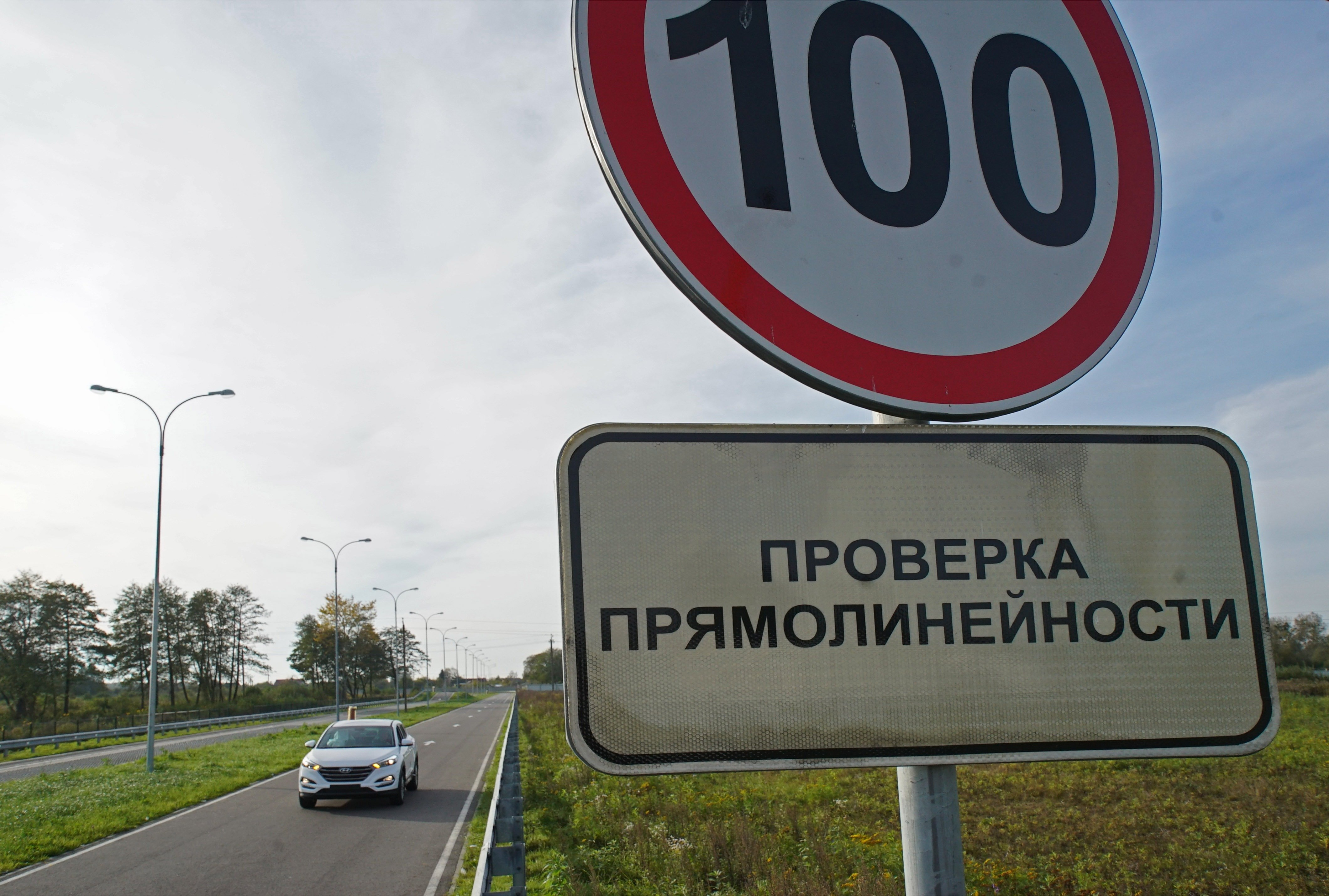 МВД выступило против снижения нештрафуемого лимита скорости