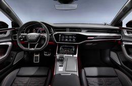 Audi представила спецверсию заряженной A7