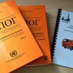 Получение свидетельства ДОПОГ от учебного центра «Переспектива»