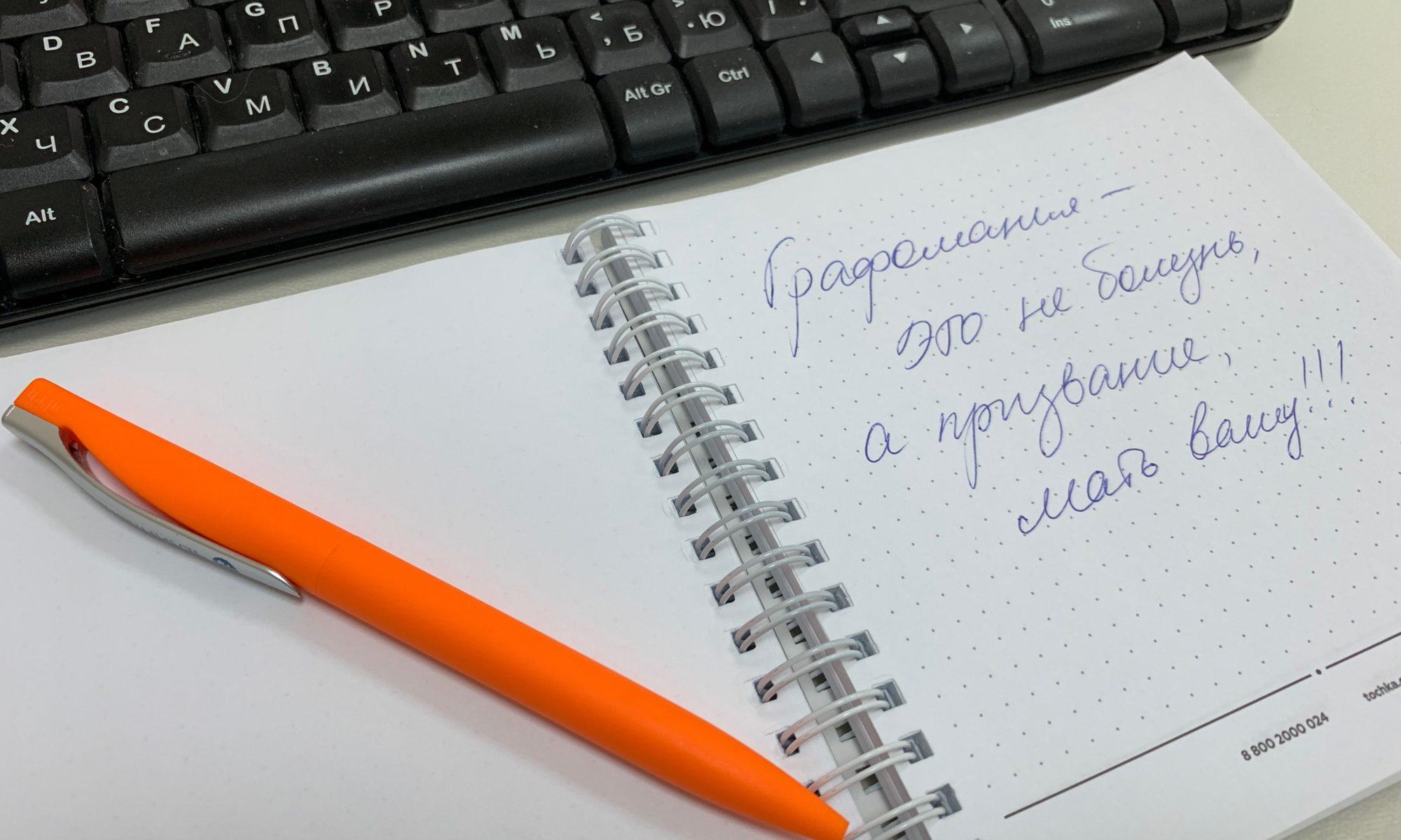 «Русский Прадо» от УАЗ: названы точные сроки выхода