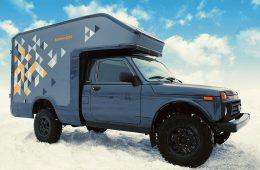 Из Lada Granta и «Нивы» сделали фургоны за миллион рублей
