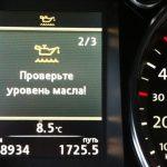 На что влияет моторное масло в грузовых автомобилях?