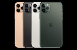 Apple iPhone 11: всё что вам нужно знать!