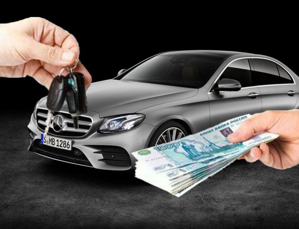 займ денежных средств под залог автомобиля