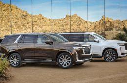 Cadillac представил новое поколение Escalade