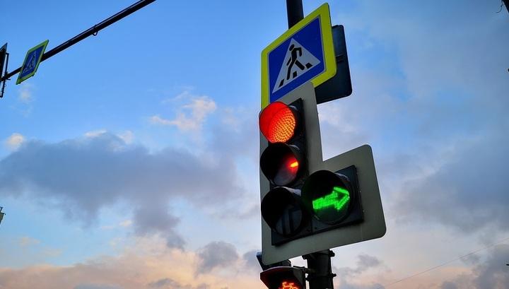 В России могут появиться «умные» светофоры и «зебры»