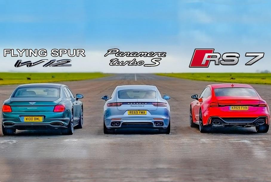 Дрэг-гонка: новая Audi RS7 и Bentley Flying Spur против Panamera Turbo S